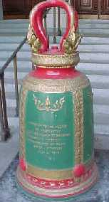 Statue / monument of  Thai Bell in Washington DC by Sculptor  Unknown